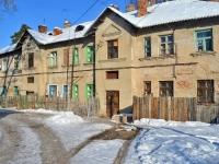 Казань, улица Окраинная (п. Юдино), дом 8. многоквартирный дом