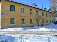 Казань, улица Окраинная (п. Юдино), дом 9. многоквартирный дом