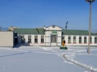 Казань, улица Привокзальная (п. Юдино), дом 1. вокзал