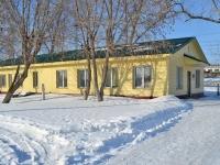 Казань, улица Привокзальная (п. Юдино), дом 1А. офисное здание