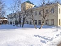 Казань, улица Привокзальная (п. Юдино), дом 16. вокзал