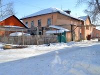 Казань, улица Привокзальная (п. Юдино), дом 18. многоквартирный дом