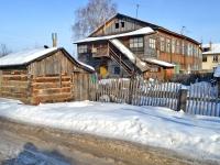 Казань, улица Привокзальная (п. Юдино), дом 22. многоквартирный дом