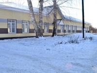 Казань, улица Привокзальная (п. Юдино), дом 27. офисное здание