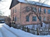 Казань, улица Привокзальная (п. Юдино), дом 29. многоквартирный дом