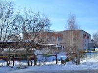 Казань, улица Привокзальная (п. Юдино), дом 44. детский сад №96, Паровозик