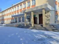Казань, улица Алтынова (п. Залесный), дом 2. школа №57
