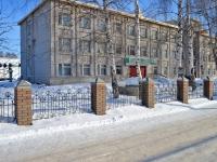 Казань, улица Алтынова (п. Залесный), дом 4. техникум Казанский техникум железнодорожного транспорта