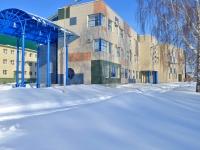 Казань, улица Алтынова (п. Залесный), дом 4А. учебный центр
