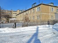 Казань, улица Хибинская (п. Залесный), дом 6. многоквартирный дом