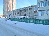Казань, улица Хибинская (п. Залесный), дом 16. поликлиника