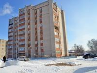Казань, улица Хибинская (п. Залесный), дом 18. многоквартирный дом