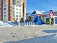 Казань, улица Хибинская (п. Залесный), дом 18А. магазин