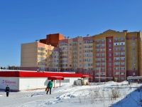 Казань, улица 40 лет Победы (п. Осиново), дом 14. многоквартирный дом