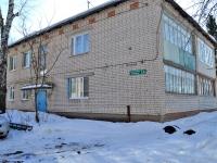 Казань, улица Гагарина (п. Осиново), дом 4. многоквартирный дом