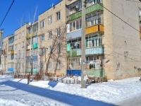 Казань, улица Гагарина (п. Осиново), дом 5. многоквартирный дом