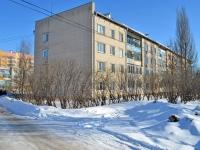 Казань, улица Гагарина (п. Осиново), дом 6. многоквартирный дом