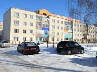 Казань, улица Гагарина (п. Осиново), дом 8. многоквартирный дом