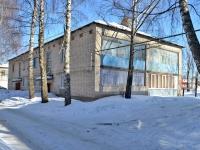 Kazan,  Svetlaya (Osinovo), house 4. Apartment house