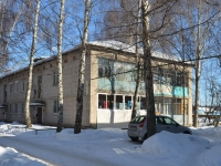 Kazan,  Svetlaya (Osinovo), house 5. Apartment house