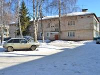 Kazan,  Svetlaya (Osinovo), house 6. Apartment house