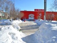 Казань, улица Светлая (п. Осиново), дом 10. магазин