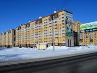 Казань, улица Гайсина (п. Осиново), дом 1. многоквартирный дом