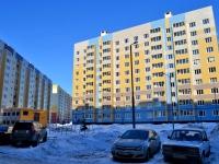 Казань, улица Гайсина (п. Осиново), дом 5. многоквартирный дом