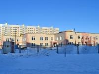 Казань, улица Садовая (п. Осиново). детский сад