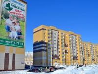 Казань, улица Садовая (п. Осиново), дом 2. многоквартирный дом