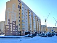Казань, улица Садовая (п. Осиново), дом 5. многоквартирный дом