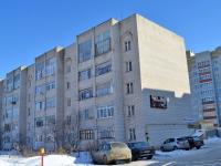 Казань, улица Ленина (п. Осиново), дом 2. многоквартирный дом