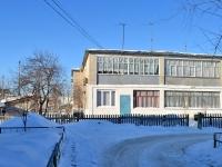 Казань, улица Осиновская (п. Осиново), дом 27 к.2. многоквартирный дом