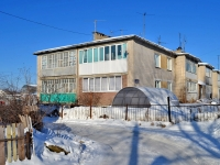 Казань, улица Осиновская (п. Осиново), дом 29. многоквартирный дом