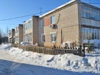 Казань, улица Осиновская (п. Осиново), дом 31. многоквартирный дом