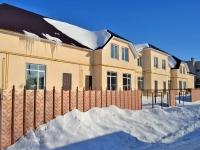 Казань, улица Осиновская (п. Осиново), дом 41. офисное здание