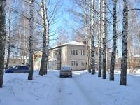 Казань, улица Центральная (п. Осиново), дом 4. многоквартирный дом