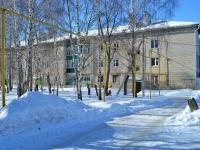 Казань, улица Юбилейная (п. Осиново), дом 3. многоквартирный дом