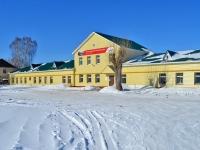 Казань, улица Гаванская (п. Юдино), дом 61. офисное здание