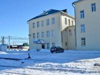Казань, улица Гаванская (п. Юдино), дом 61А. офисное здание