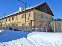隔壁房屋: . Gavanskaya (Yudino), 房屋 67. 公寓楼
