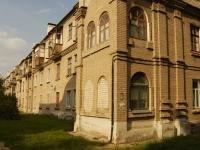 Казань, улица Белинского, дом 10. многоквартирный дом