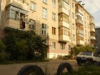 Казань, Белинского ул, дом 11