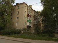 Казань, Белинского ул, дом 15