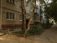 Казань, Белинского ул, дом 19