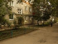Казань, Белинского ул, дом 25