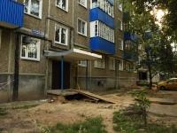 Казань, Белинского ул, дом 33