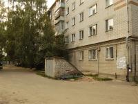 Казань, Белинского ул, дом 35