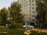 Казань, Белинского ул, дом 38