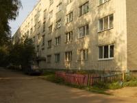 Казань, Белинского ул, дом 39